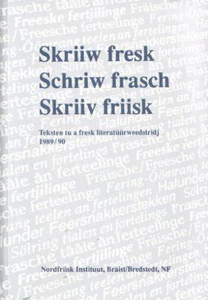Schriw Frasch