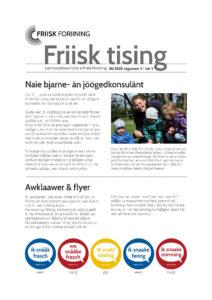 Friisk Tising 2020-1
