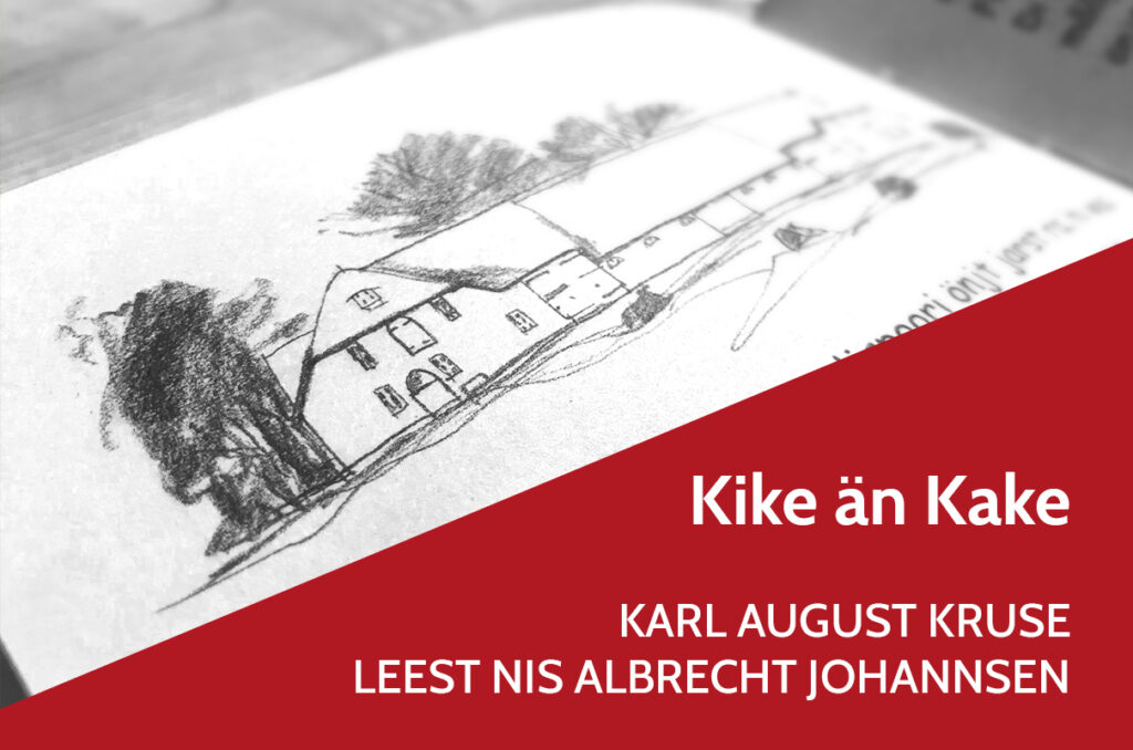 kike-kake
